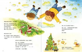 兒童雜誌《小豆》預覽 / Beanee Children's Magazine - Preview